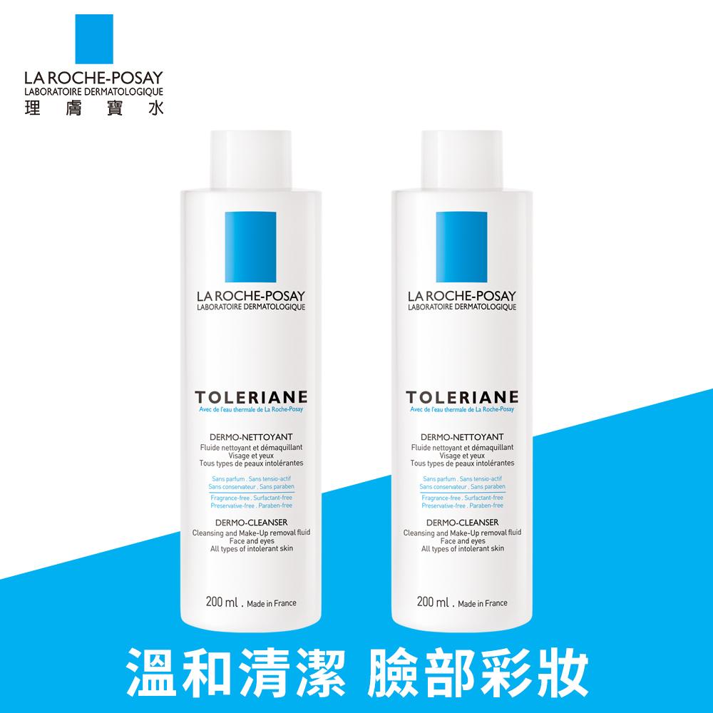 理膚寶水 多容安清潔卸妝乳液200ml 2入組 溫和清潔