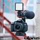 【ulanzi】U-Grip Pro三熱靴C型攝影支架    手持穩定握把 product thumbnail 1