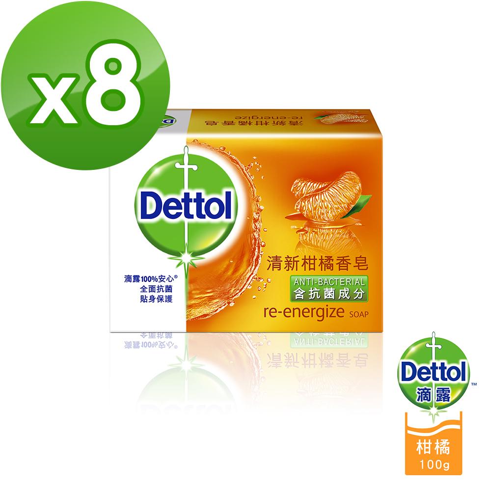 滴露Dettol-清新柑橘香皂100g*3入組X8