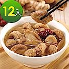 京紅 麻油猴頭菇-12包組