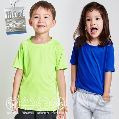 GIAT台灣製兒童素面透氣速乾排汗運動衣