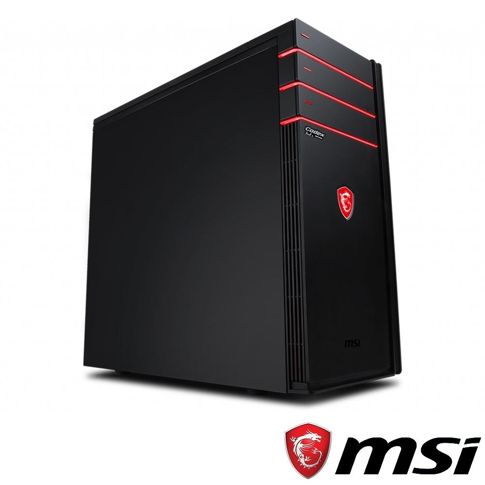 MSI微星 Codex 3 9-408A 九代i5八核六核獨顯電競桌上型電腦(i5-9400F/GTX 1650/8G/512G/Win10h)