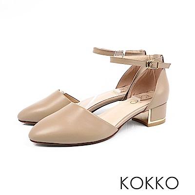KOKKO - 清晨漫步金屬低跟真皮踝帶鞋 - 奶油杏裸