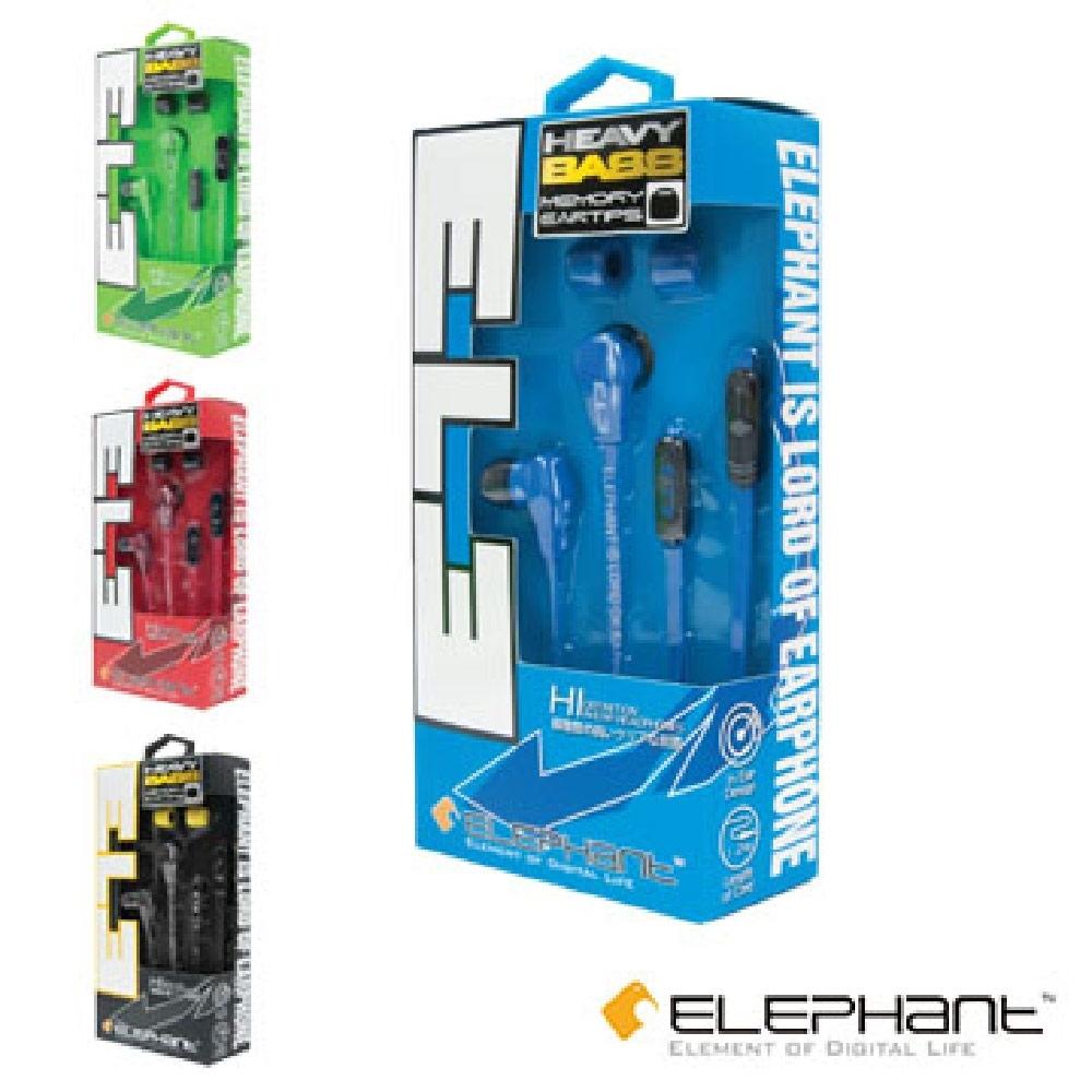 ELEPHANT IP-HS-012BL 記憶耳棉高音質線控耳機 藍