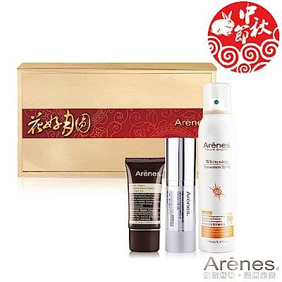 Arenes中秋花漾秋悅禮盒(防噴+SPF50+粉底液+木盒)
