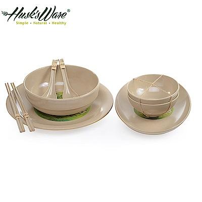美國Husk's ware稻殼天然無毒環保碗盤餐具9件組