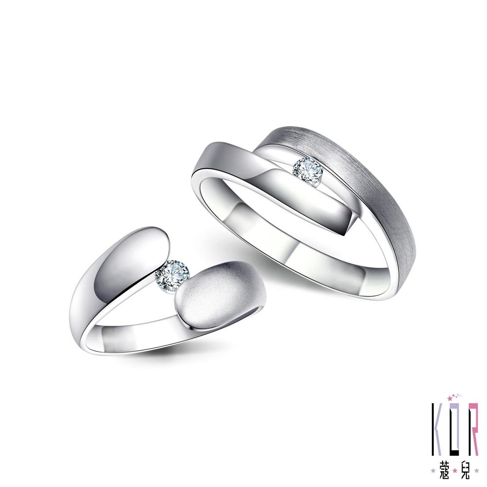 K'OR蔻兒 繽紛圓舞曲鑽石/白鋼成對戒指