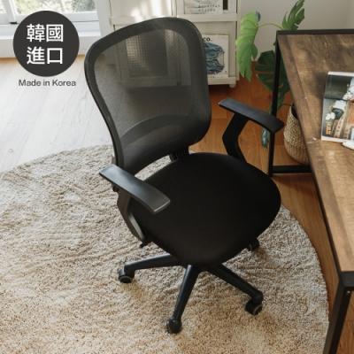 完美主義 韓國進口透氣T扶手電腦椅/辦公椅/書桌椅(4色)-DIY