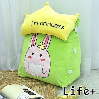 Life Plus 萌趣造型舒壓絨毛萬用靠枕/抱枕/腰靠枕 (兔子)