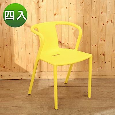 BuyJM靚彩可堆疊時尚餐椅/造型椅4入組寬50x47x72公分-免組