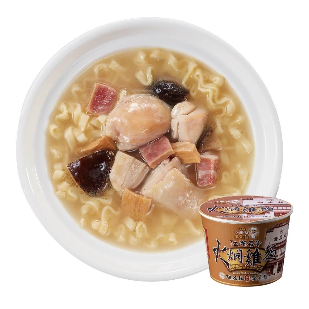 小廚師 火烔雞麵(300g*6桶/箱)