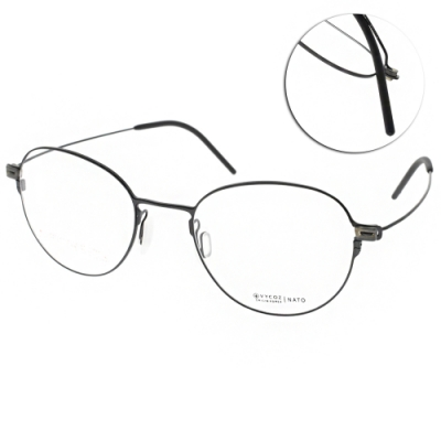 VYCOZ眼鏡 輕量簡約圓框款 /黑 #NATO BLK