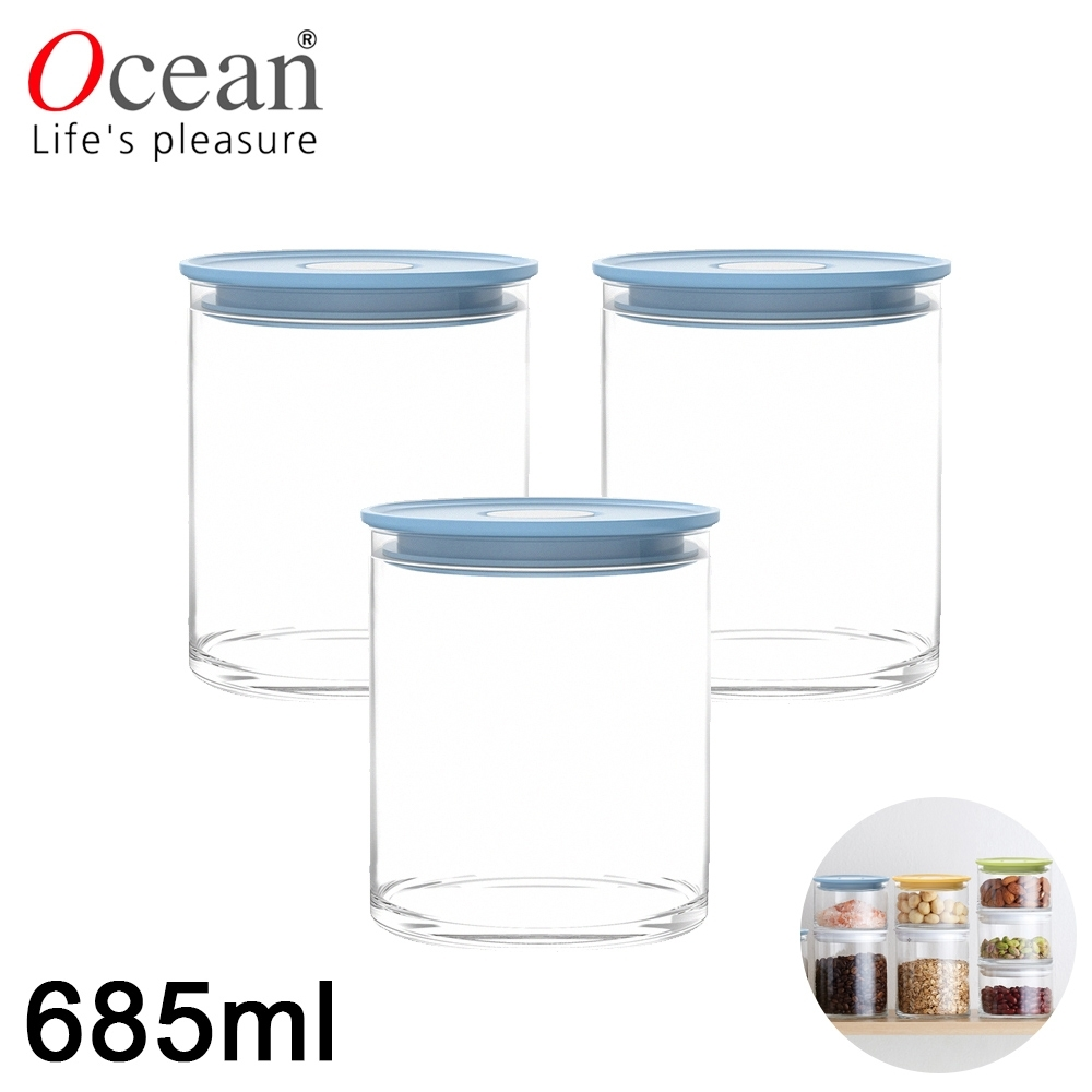 OCEAN NORMA系列儲物/儲存玻璃真空罐685ML-3入/組(藍)