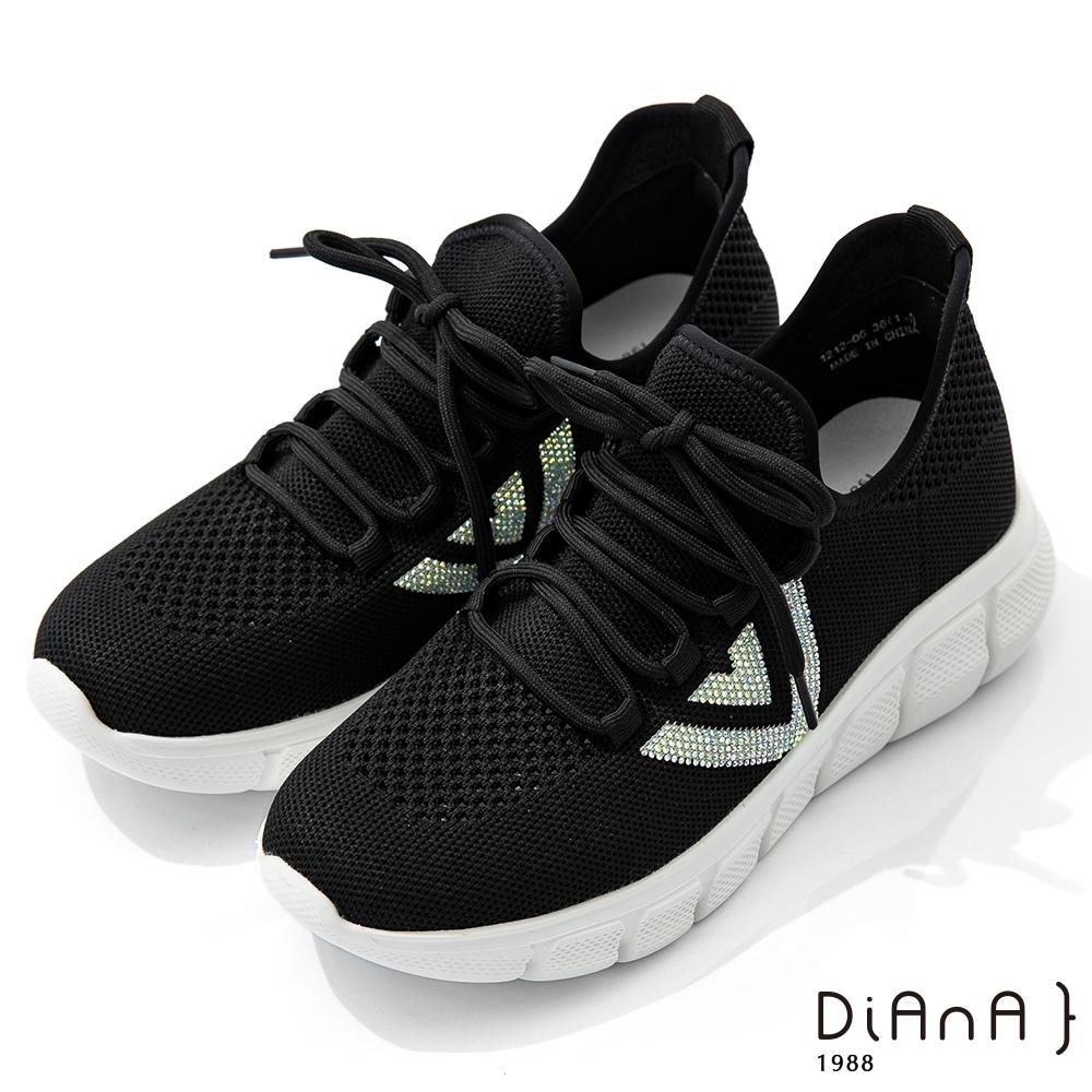 DIANA 4.5cm 超輕量橡膠彈性針織厚底休閒布鞋-樂活時尚-黑