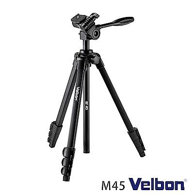 Velbon M45 鋁合金握把式三腳架 (公司貨)