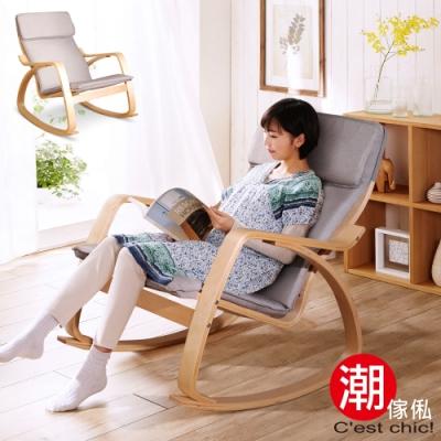 C est Chic_TARVA塔爾瓦曲木布面搖椅-圓點 W67.5*D90.5*H89 cm