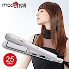 Mods Hair 25mm白晶陶瓷直髮夾 離子夾_MHS-2547-W-TW