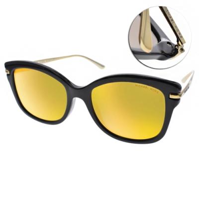 [時時樂限定] MICHAEL KORS 水銀鏡面 太陽眼鏡