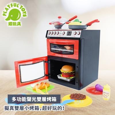 Playful Toys 頑玩具 多功能聲光雙層烤箱