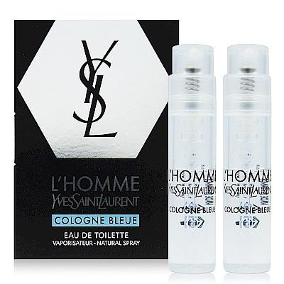 YSL Cologne Bleue天之驕子海洋男性淡香水 針管1.5ml x2入 法國進口