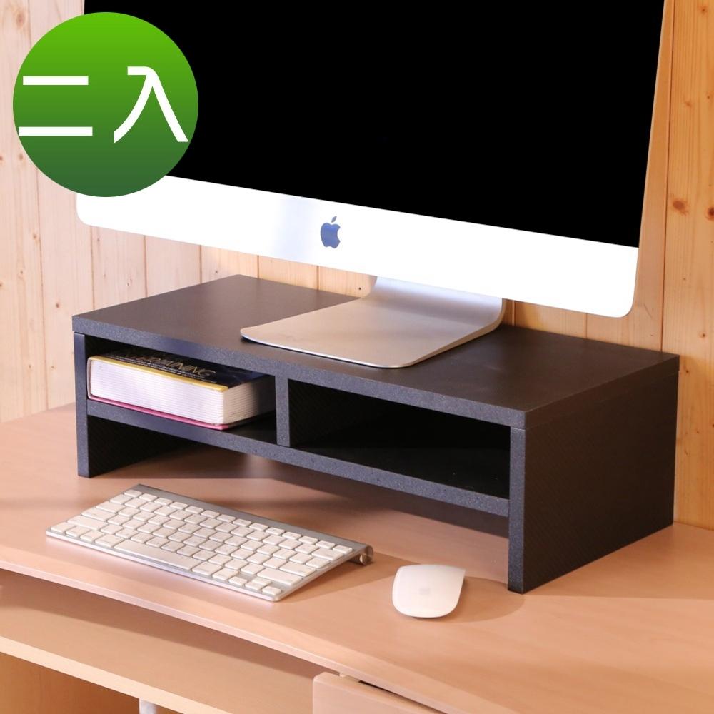 BuyJM 2入組低甲醛水菱格紋雙層螢幕架/桌上架-寬54x深24x高16.3公分