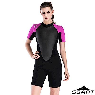 【SBARTY】女 2mm加厚連身式短袖彈性潛水衣_黑拼玫紅