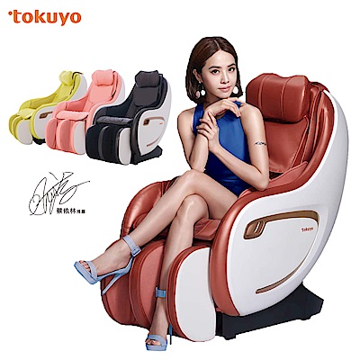 tokuyo Mini 玩美椅PLUS 按摩椅皮革<b>5</b>年保固 蔡依林推薦 TC-292