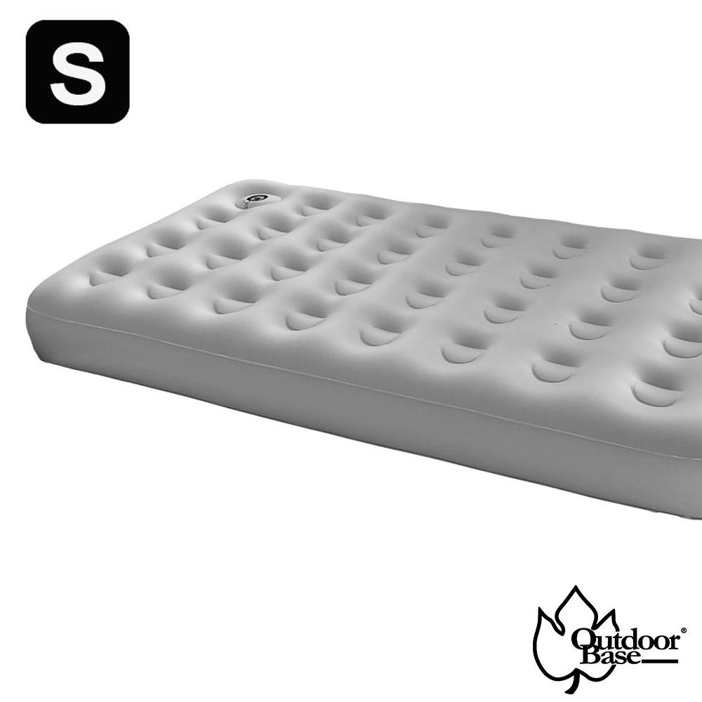 Outdoorbase 新款 歡樂時光充氣床(S).睡墊-奢華升級春眠系列_月石灰