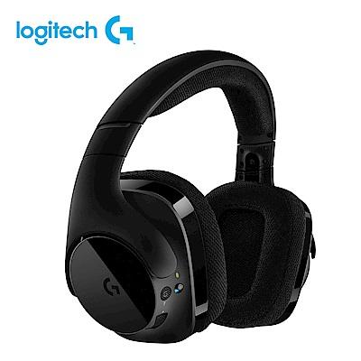 羅技 G533 環繞音效遊戲耳機麥克風