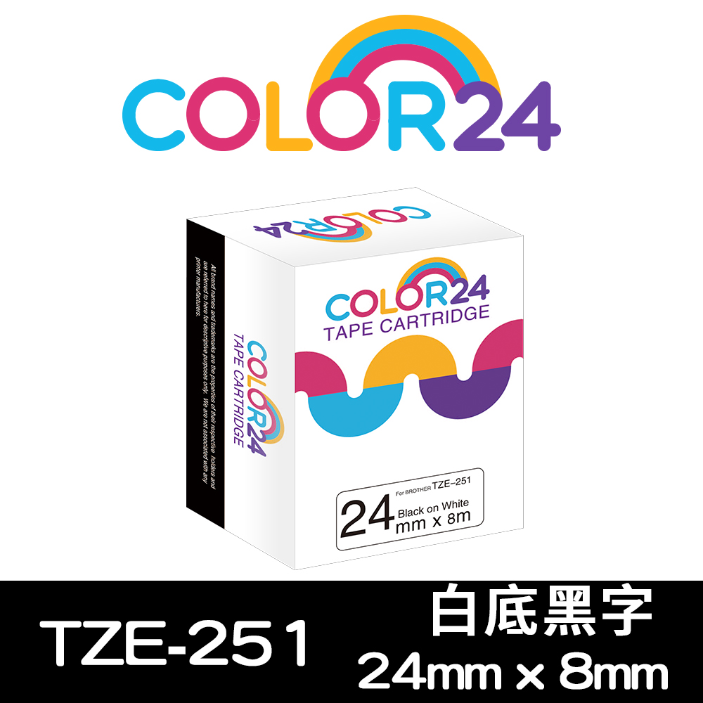 Color24 for Brother TZe-251 白底黑字相容標籤帶(寬度24mm) product image 1