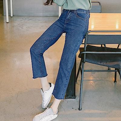 ALLK 鬆緊褲頭直筒9分牛仔褲 共2色(尺寸27-31腰)