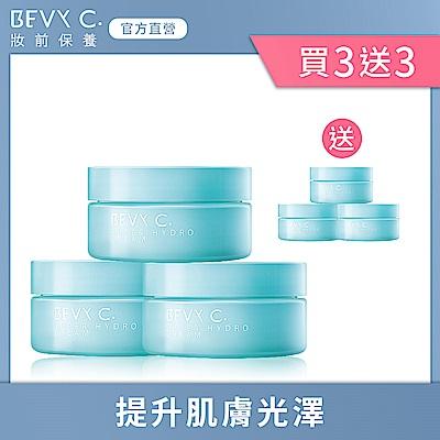 BEVY C. 水潤肌保濕霜3件組(贈:5gx3)