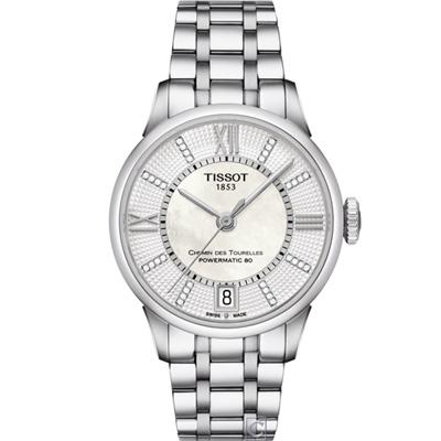 TISSOT 天梭杜魯爾系列 動力儲存機械鑽錶(T0992071111600) @ Y!購物