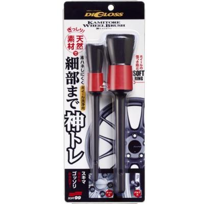 日本SOFT99 輪圈細毛刷-急速配