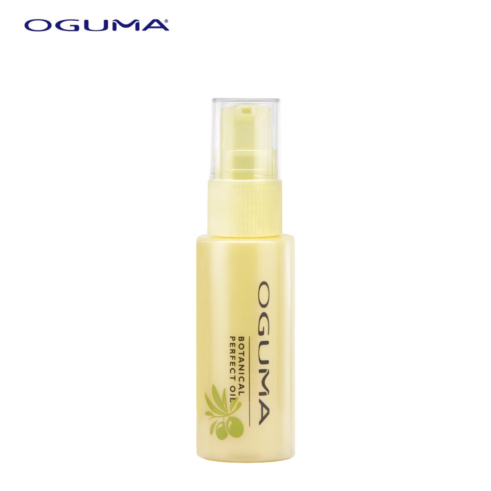 OGUMA水美媒 全能植萃護理油30ml