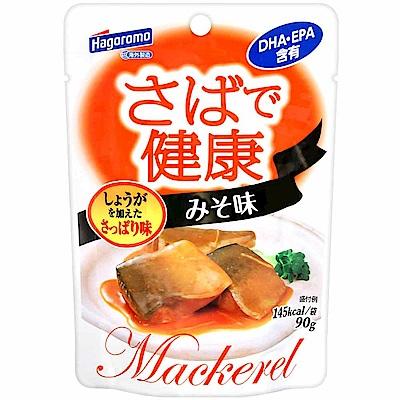 Hagoromo 鯖魚便利包-味噌風味(90g)