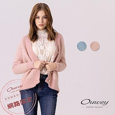 OUWEY歐薇 精緻條紋仿貂絨開襟外套(粉/藍)