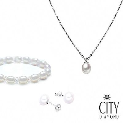 City Diamond 引雅 天然水滴珍珠項鍊/手環/『寶貝』耳環套組(兩色任選)