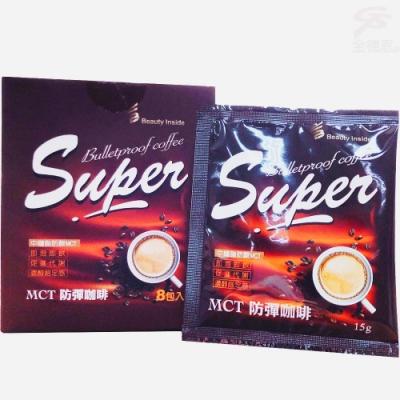 金德恩 台灣製造 華陀扶元堂 二盒即泡即飲MCT防彈咖啡1盒8包/濃醇飽足感