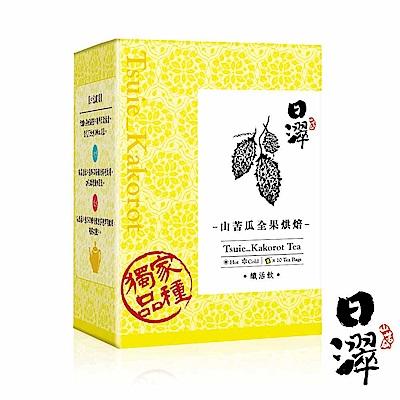 【日濢Tsuie】花蓮4號山苦瓜全果烘焙飲-10包/盒