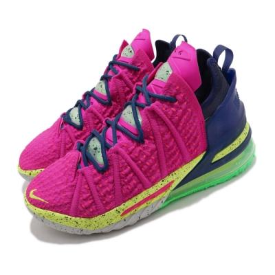 Nike 籃球鞋 Lebron XVIII EP 運動 男鞋 明星款 避震 包覆 氣墊 舒適 球鞋 粉 彩 DB7644600
