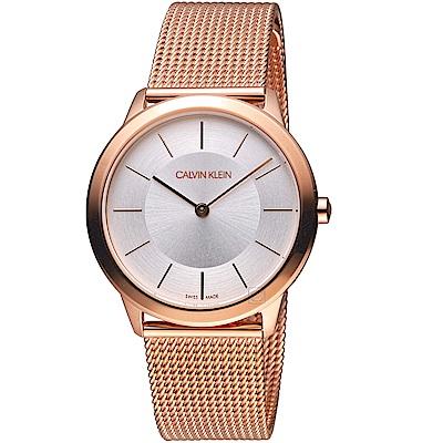 CK Calvin Klein Minimal 俐落米蘭時尚腕錶-玫瑰金色/35mm