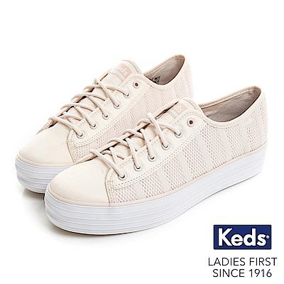 Keds TRIPLE KICK 透氣網布厚底休閒鞋-粉紅