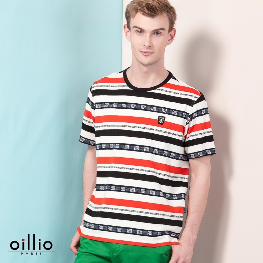 oillio歐洲貴族 男裝 短袖全棉超彈力超質感透氣T恤 條紋圖騰 舒適天然棉 白色
