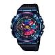 CASIO卡西歐 G-SHOCK 全金屬外殼 都會夜景 多彩錶盤 暗夜藍 GM-110SN-2A_48.8mm product thumbnail 1