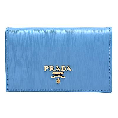 PRADA 經典金色浮雕LOGO直紋牛皮釦式信用卡/名片夾(水藍)