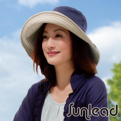 Sunlead 雙面雙色可戴。可塑型折邊防曬寬緣寬圓頂遮陽帽 (海軍藍/淺褐)