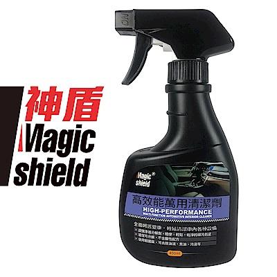 MagicShield 神盾 高效能萬用清潔劑 400ml