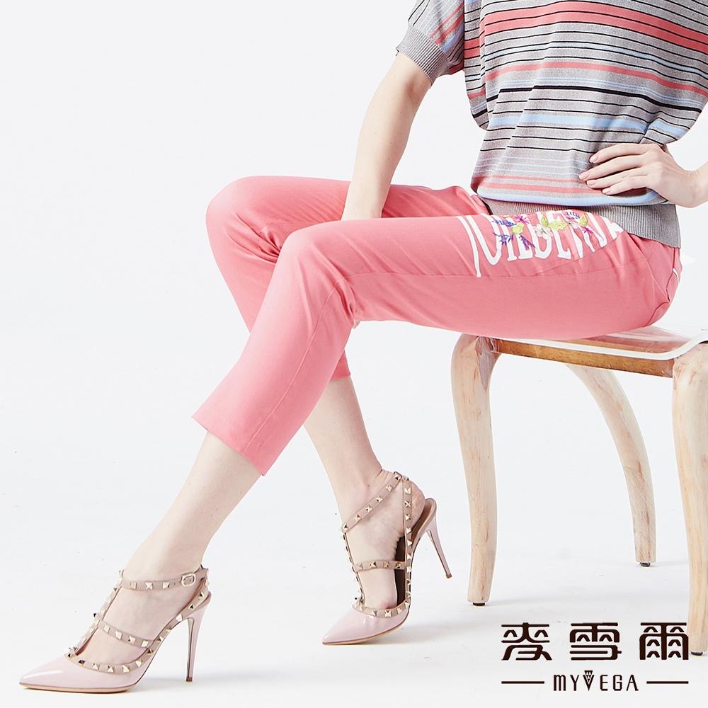 【麥雪爾】棉質流行英字刺繡長褲