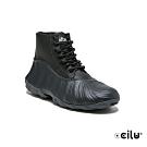 CCILU  英倫風防水短靴-女款-302314001深灰色